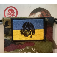 Patch - UKRAINE Flag with Totenkopf6