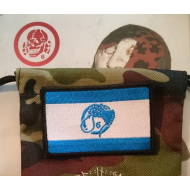 Patch - ISRAEL Flag with Whiphand6